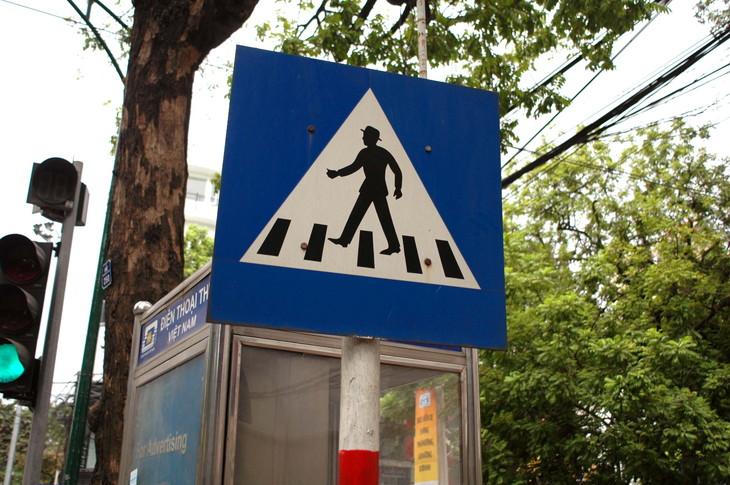 横断歩道 デザイン